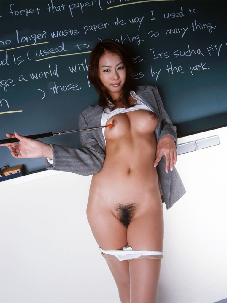 teacher hot undress sex