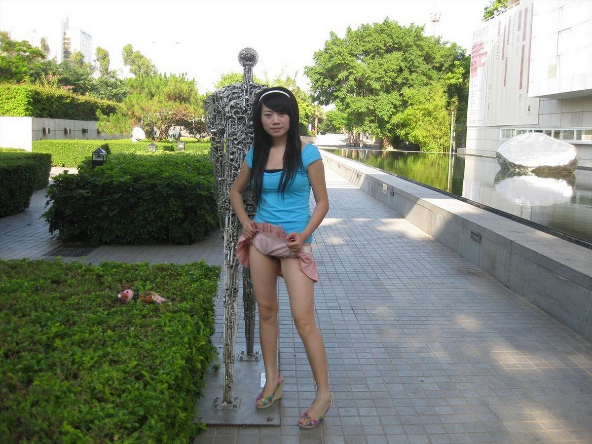 asian girls flashing